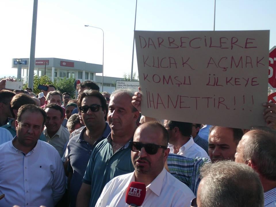 Batı Trakya Türk Azınlığı Mensuplarından Anavatana Destek