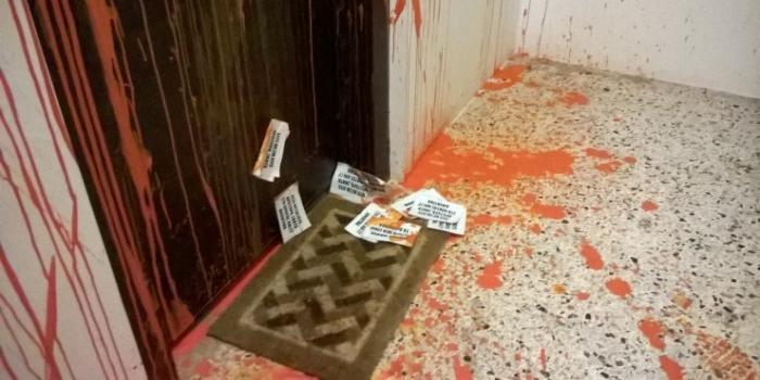 Hüseyin Zeybek'in bürosu saldırıya uğradı