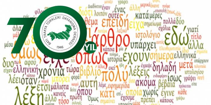 İzmir Şubemizde Yunanca Kurslarına Devam