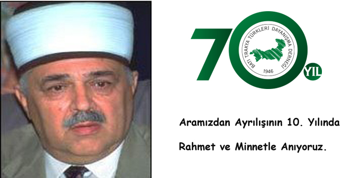Mehmet Emin Aga'yı ölümünün 10. yılında rahmetle anıyoruz