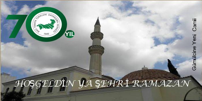 Mübarek Ramazan Ayı Hayırlara Vesile Olsun