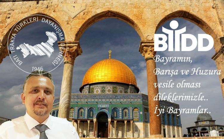 Mübarek Ramazan Bayramımız Kutlu Olsun
