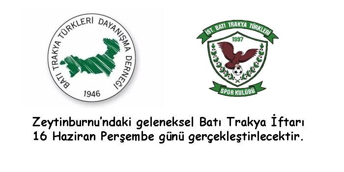 Zeytinburnu'ndaki Batı Trakya İftarına Tüm Hemşehirlerimiz Davetlidir